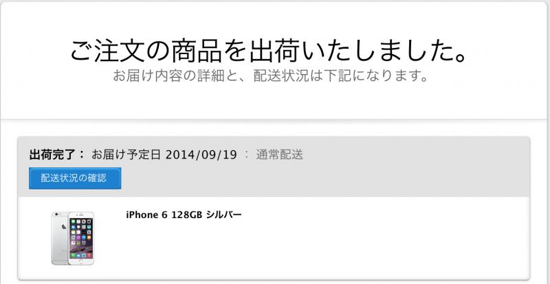 スクリーンショット 2014-09-18 22.06.56