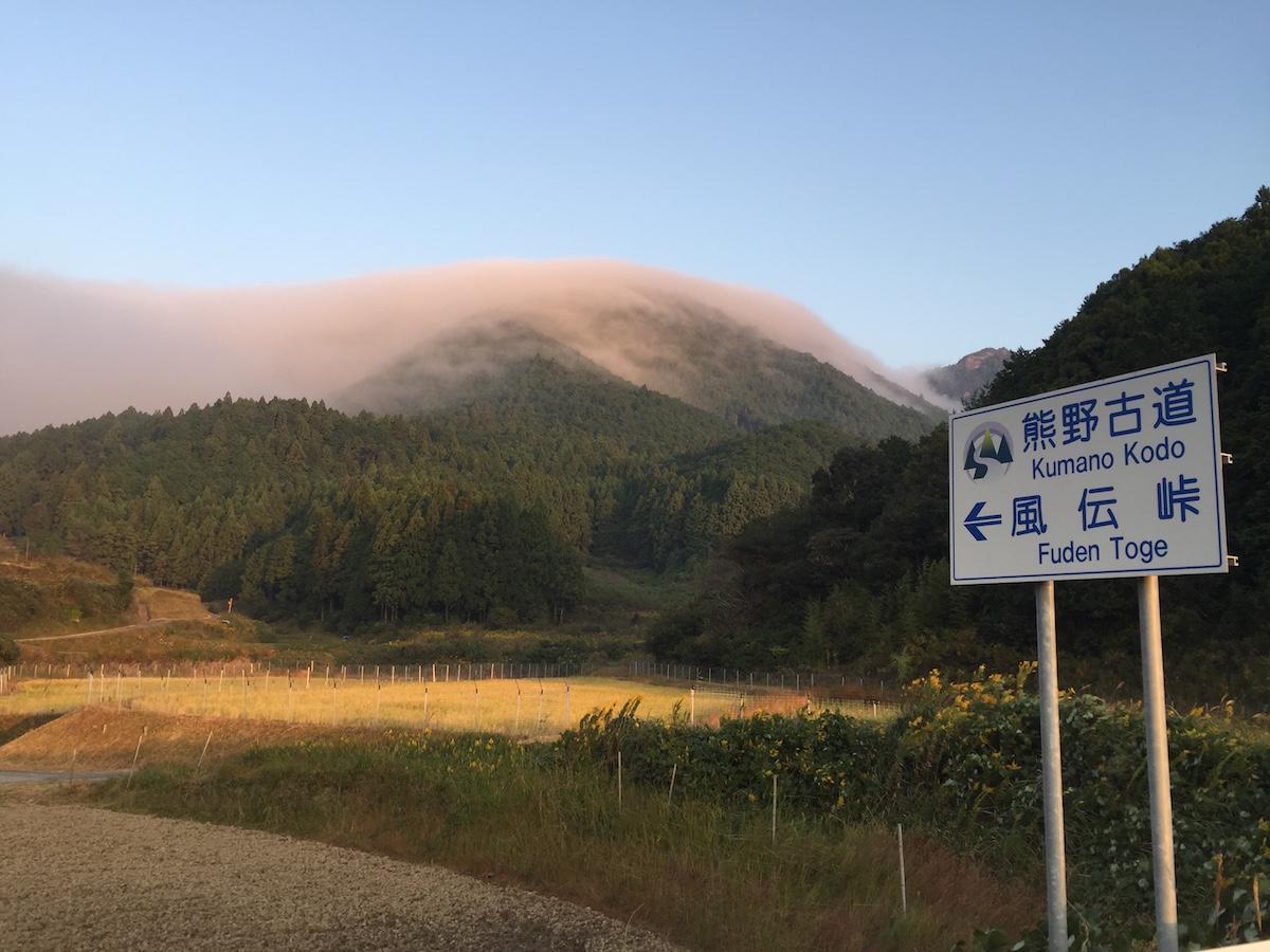 風伝峠と熊野大社と十津川村を走...